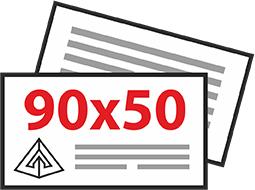 Візитка 90х50